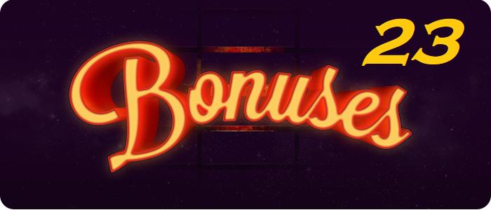 Engagermate_23_additional_bonuses